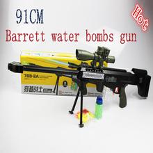 91 см большой открытый съемки барретт водяной пистолет бомбы воды * 3 + мягкой пуля * 5 + аксессуары есть сочетание покупки