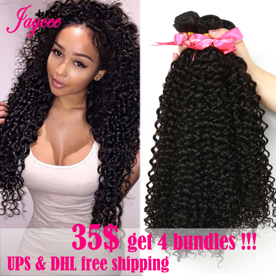 Mario Hair Products Virgin Indian Curly Hair 4PCS LOT Virgin Indian Deep Curly Hair Unprocessed Virgin Indian Curly Hair 8-32''(China (Mainland))