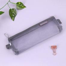 Transparent Mesh Pencil Case Nylon Pencilcase Cute Pencil Box School Supplies Stationery Gift(China)