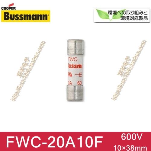 US imports BUSSMANN fuse FWC-20A10F fuse 20A 600V 10 \u0026 times; 38mm<br>