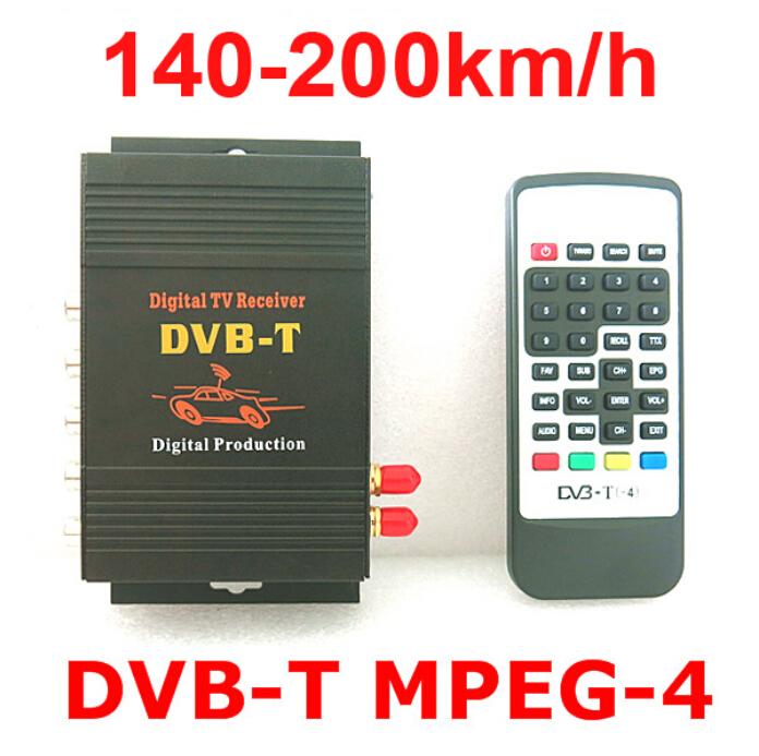 DVB-T Car 140-200km/h HD MPEG-4 Two Chip Tuner Two Antenna DVB T Car Digital TV Tuner Receiver SET TOP BOX(China (Mainland))