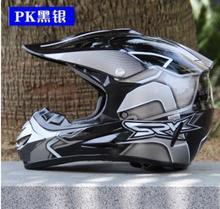 2016 new motorcycle helmet mens moto helmet top quality capacete motocross off road motocross helmet(China (Mainland))