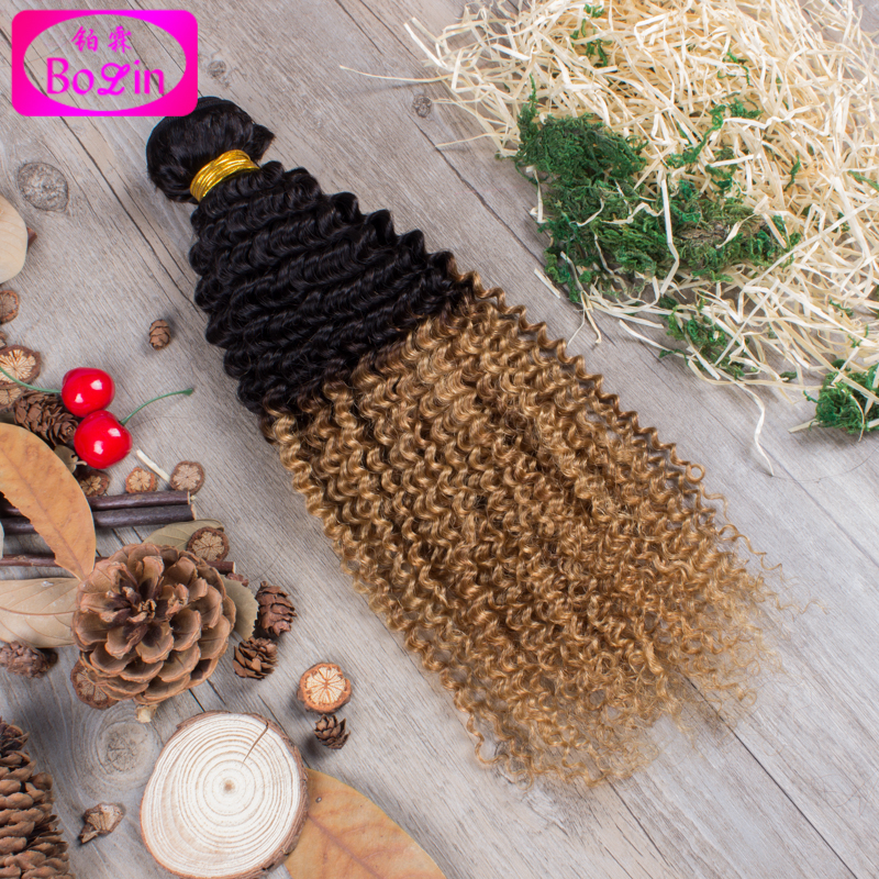 free shipping #1b/27 brazilian hair weave bundles brazilian kinky curly virgin hair ombre kinky curly brazilian hair extensions