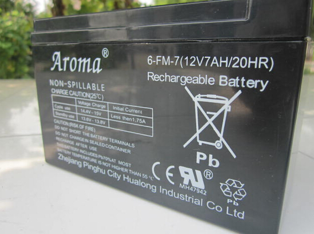 High quality 100% new 12V 7AH 20hr lead acid battery rechargeable battery free shipping<br><br>Aliexpress