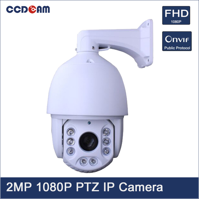 CCTV 2 Megapixel IP Camera Full HD 1080P Security surveillance Network PTZ Camera with SONY Zoom Camera EC-IP5825B
