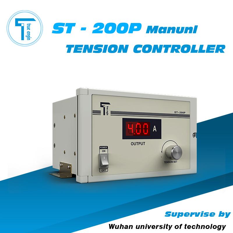 ST-200 China supply Printing machine parts High quality manual tension controller(China (Mainland))