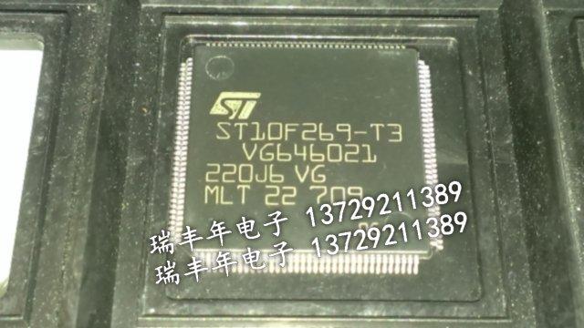 Цена ST10F269Q3