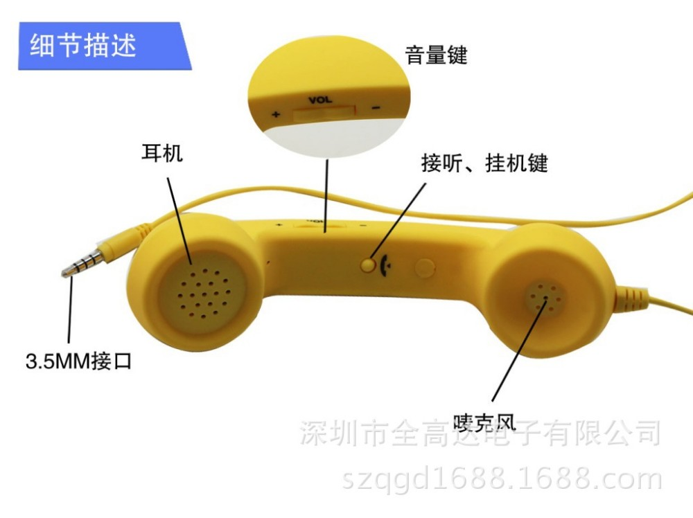 2016 New Arrival Classic 3.5 mm Comfort Retro Phone Handset Mic Speaker Phone Call Receiver For Mobile Phone Wholesale free ship