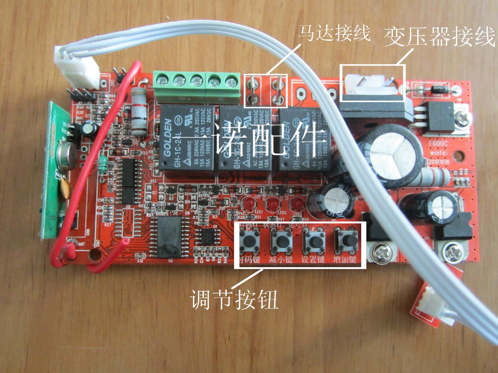 Здесь можно купить  Flap garage door general circuit board motor control board  free shipping  Строительство и Недвижимость