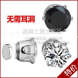 Free shipping Stud earring male no pierced earrings earring magnet boys men's Men stud earring(China (Mainland))