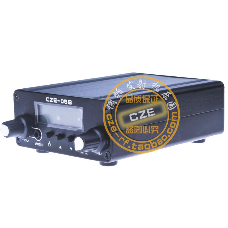 05W audio transmitter FM transmitter broadcasts a full range of high-power transmitter price(China (Mainland))