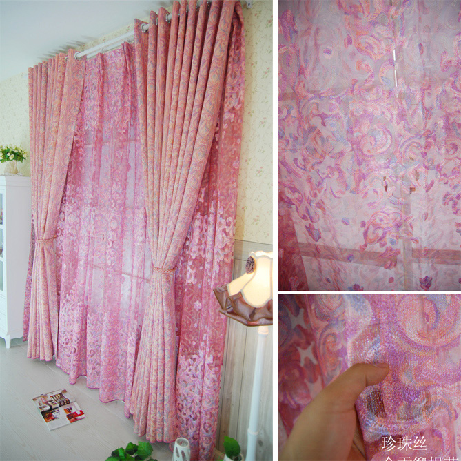 Free shipping Bedroom curtain brief curtain fashion  quality dodechedron shengshi