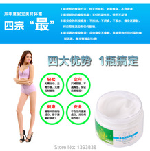 2015 Newest Freeshipping Slimming Cream products weight Loss Creams and burn fat 160g blue stovepipe ice