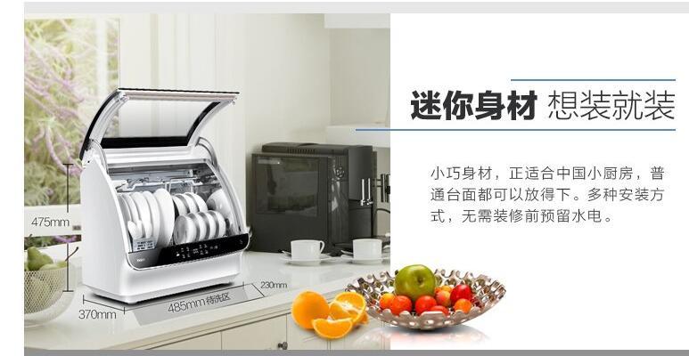 online kaufen gro handel geschirrsp ler aus china. Black Bedroom Furniture Sets. Home Design Ideas
