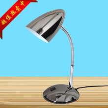 Free Shipping Specials high-grade metal folding LED eye learning bedside reading lamps office computer desk lamp free shipping(China (Mainland))