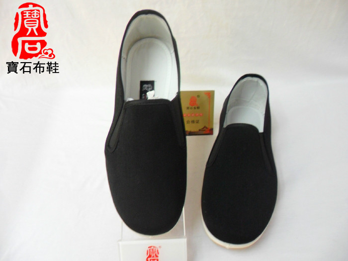 2014 Special Offer Closed Toe Medium(b,m) Summer Men Shoes Traditional Beijing cloth Casual Breathable - iGem store