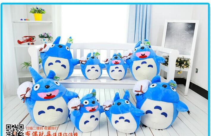 large 23 inch lovely Hayao Miyazaki Totoro blue plush toy ,fragrance totoro doll gift w2467(China (Mainland))