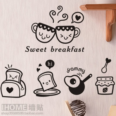 DIY Happy breakfast Restaurant kitchen table stickers Pastry wall coverings Kitchen decorative(China (Mainland))