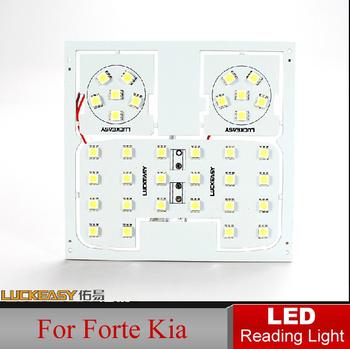 Top Quality Car LED Reading Lights Reading Light For Forte Kia Bright Auto Interior Full Set LED Dome lamp Interior Lighting