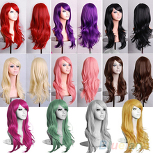 Women's Lady Long Hair Wig Curly Synthetic Anime Cosplay Party Full Wigs  39PJ(China (Mainland))