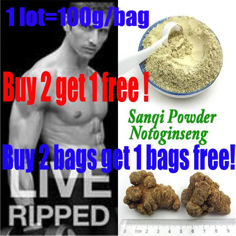Buy 2 get 1 free! best quality panax notoginseng radix Sanqi powder tea, healthy powder tea for body healthy, 100g free shipping(China (Mainland))