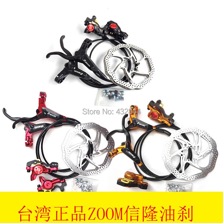 Taiwan ZOOM HB-870 HS1 long letter of hydraulic disc brake disc mountain bike /road bike disc brake with rotor screw<br><br>Aliexpress