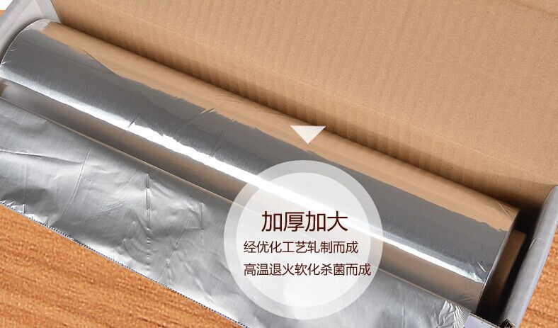 Household food aluminium foil paper roll for cooking(China (Mainland))
