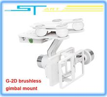10pcs FPV parts original walkera G-2D brushless gimbal mount support ilook gogro3 camera gimbal for X350 pro X800 free shipping