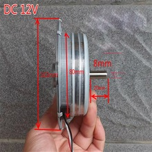 12V DC fan motor SoundMax Integrated Digital HD Audio DC brushless motor(China (Mainland))