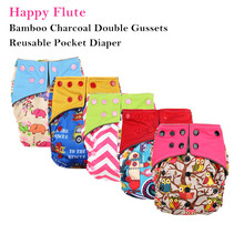 Happy Flute Cloth Diaper Reusable Diapers for Children, Bamboo Charcoal Double Gussets, Waterproof Pocket Diaper without insert(China (Mainland))