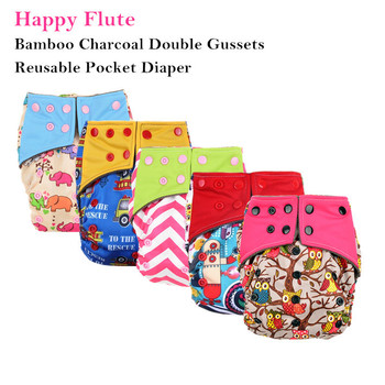 Happy Flute Cloth Diaper Reusable Diapers for Children, Bamboo Charcoal Double Gussets, Waterproof Pocket Diaper without insert