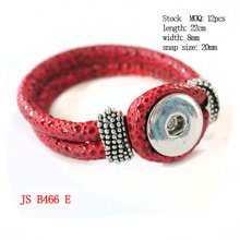 Buy  (12 pieces/lot) 20mm Interchangeable Stingray Leather Snaps Bracelet for $19.80 in AliExpress store