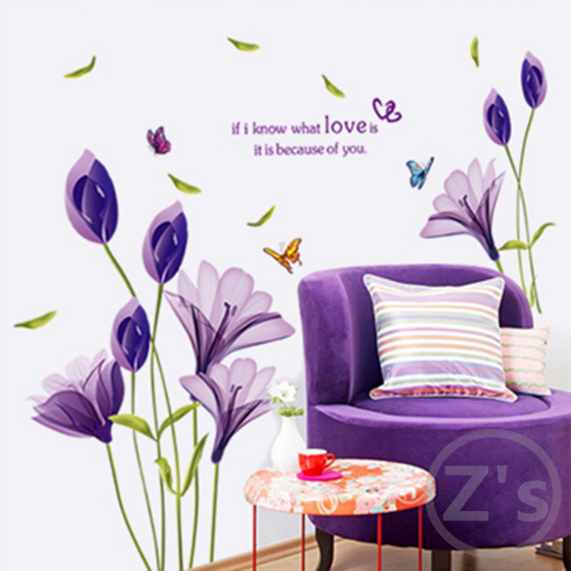 Lily wall sticker Modern home decor Plant adhesive flower decal for wall mural removable vinyl ay7244(China (Mainland))