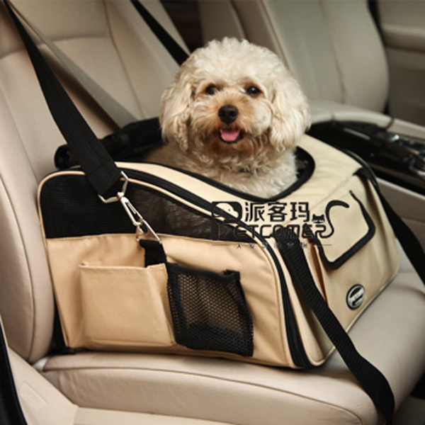 2014 multipurpose car back seat pet carrier pet dog. Black Bedroom Furniture Sets. Home Design Ideas
