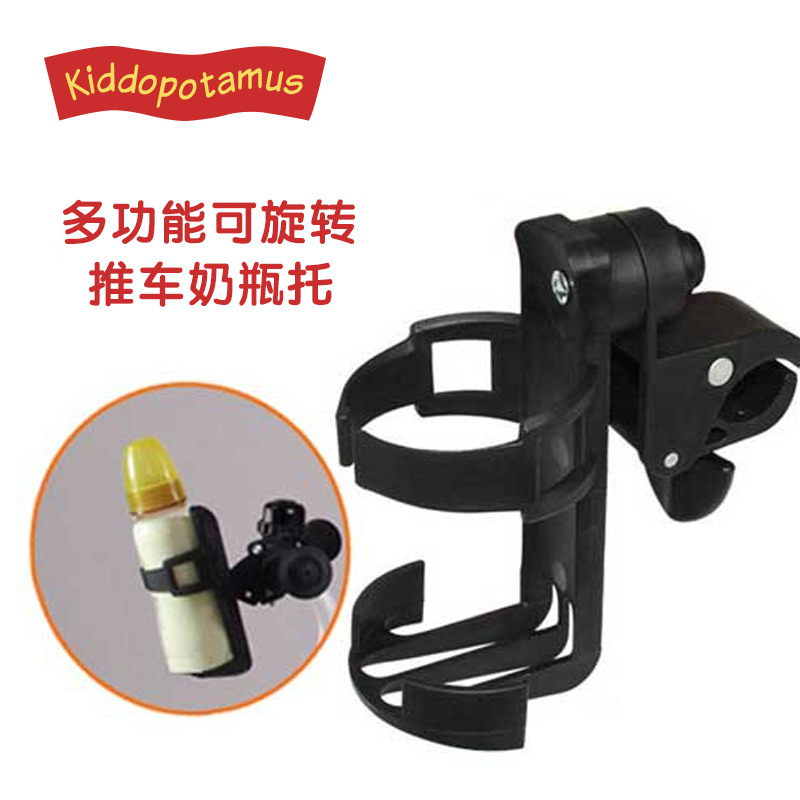 Baby Stroller font b Feeding b font Bottle Holder Bike Buggy Kettle High Strength Plastic Cup