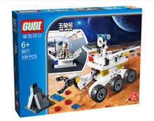 2015 new gudi 8811 star wars marine cops The moon probe Minifigure Building Block Action Figure Compatible W