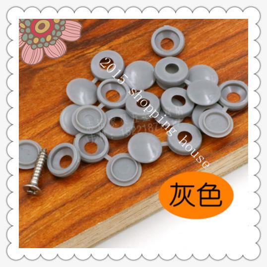 Furniture accessories plastic plug cap screw furniture decorative cap cover decorative buttons 03(China (Mainland))