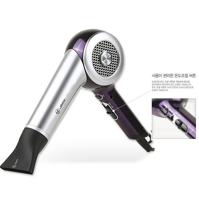 hair dryer machine