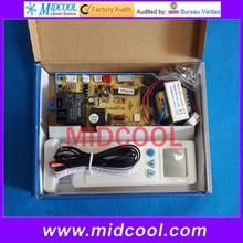 Free shipping good quality air conditioner control system pcb board QD-U05PG+(China (Mainland))