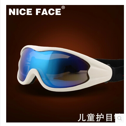 2016 New style Free shipping The kids ski goggles Windproof goggles Riding goggles riding glasses(China (Mainland))