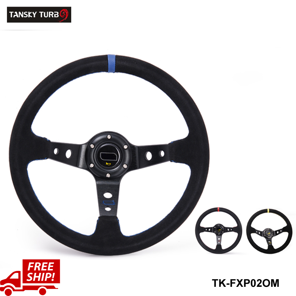 Steering Wheel Suede leather steering Modified automobile race TK-FXP02OM-FS(China (Mainland))