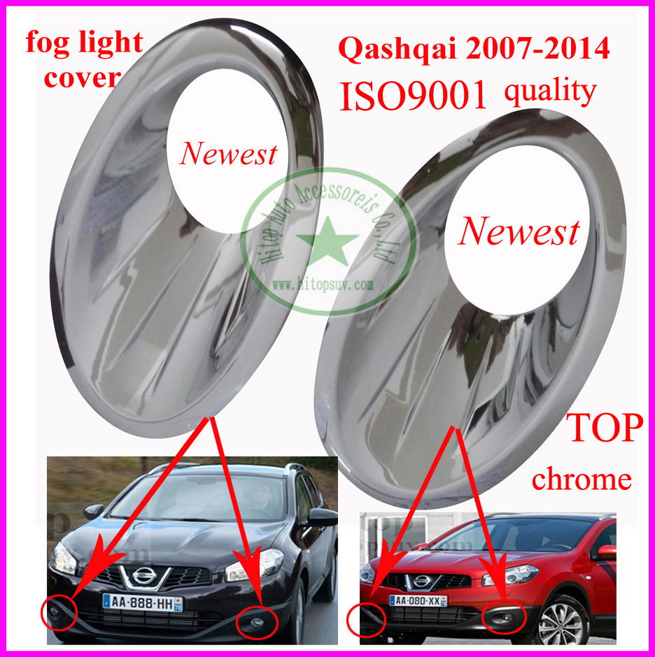 Qashqai front fog lamp light chrome cover,2008-2015, newest product, total 2PCS,TOP chrome, ISO9001, 100% guarantee quality - Hitop Auto Accessories Co., Ltd-Global SUV Decoration store