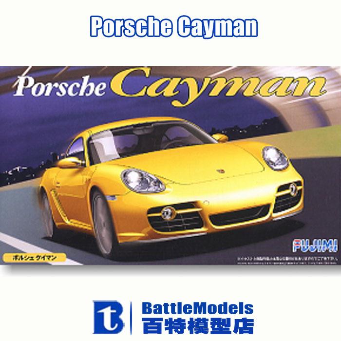 FUJIMI MODEL 1/24 SCALE models #12297 Cayman plastic model kit<br><br>Aliexpress