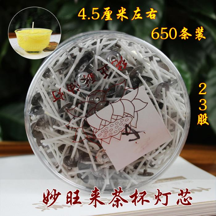 8 hours cup butter making DIY homemade butter lamp wick wick for light SuYouDeng bagged butter(China (Mainland))