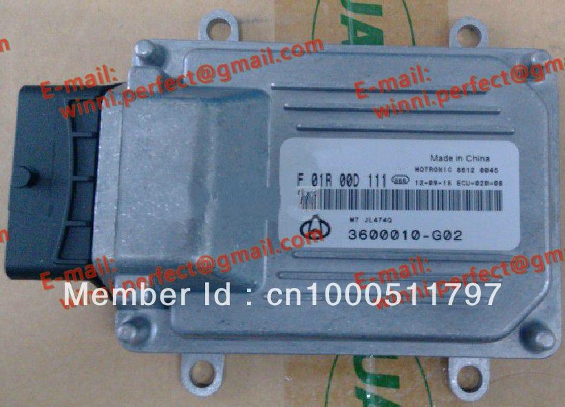 Changan car engine computer board ECU(Electronic Control Unit)/For BOSCH M7 system ECU/ F01RB0D111/3600010-G02 D4/JL474Q(China (Mainland))