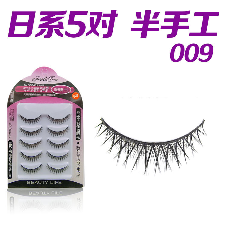 009 quality export Japan mechanisms false eyelashes manufacturers supply(China (Mainland))