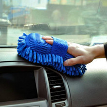 Ultrafine Fiber Chenille Anthozoan Car Wash Gloves Microfiber Car Motorcycle Washer Supplies Car Care Brushes(China (Mainland))