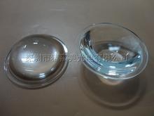 Buy High power LED lens diameter 51.5MM Focusing Flashlight glass Convex lens, optical glass lenses for $17.50 in AliExpress store