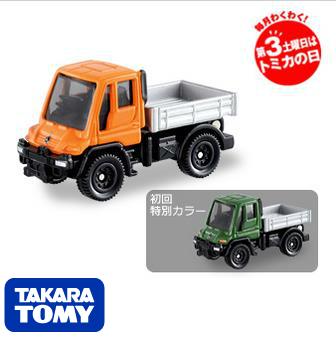 "Tomica Tomy 100% Original No.22 M-BENZ ""Unimog"" 1/88 Car Model Matchbox (Silver Mica Metalic) Children Toy(China (Mainland))"