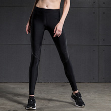Buy Women Compression Sports Yoga Pants Elastic Exercise Tights Jogging Jogger Fitness Running Trousers Gym Yoga Slim Leggings R9 for $23.69 in AliExpress store